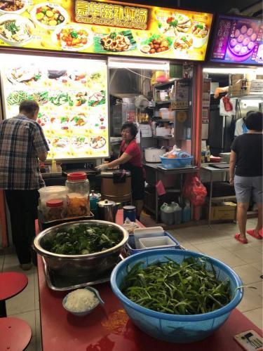 Trh v Singapure